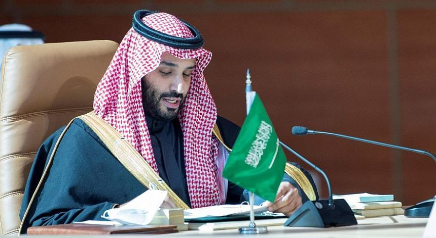 ولي العهد السعودي الأمير محمد بن سلمان في قمة العلا