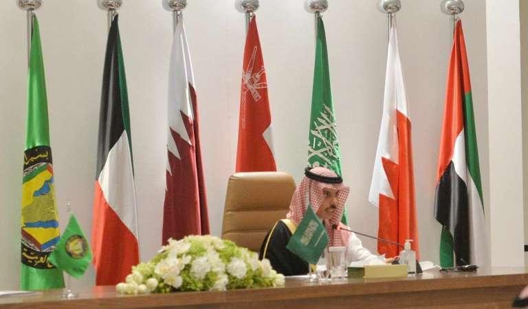 نص البيان الختامي الصادر عن القادة الخليجيين في قمة العلا