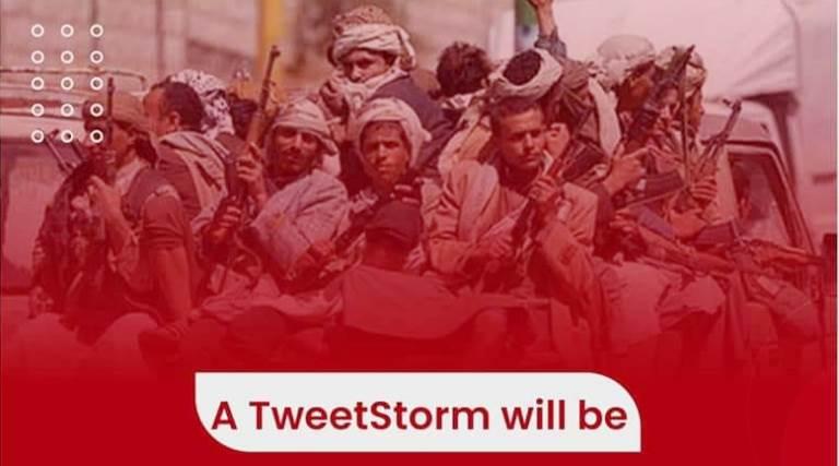 إنطلاق حملة الكترونية واسعة حول إرهاب الحوثيين في اليمن