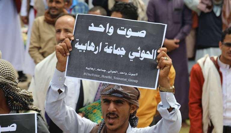 هاتشاج يمني يؤيد تصنيف الحوثيين منظمة إرهابية يتصدر على مستوى العالم