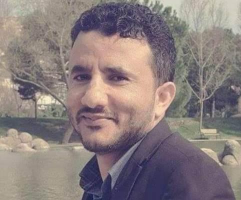 نقطتان حول الترند العالمي اليمني