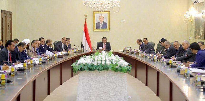 مجلس الوزراء - الحكومة خلال إقرار مشروع البرنامج العام