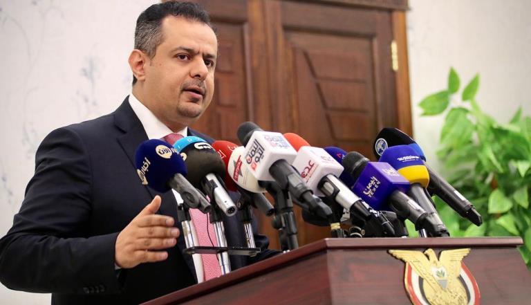 معين عبدالملك يعلن مشروع برنامج الحكومة العام