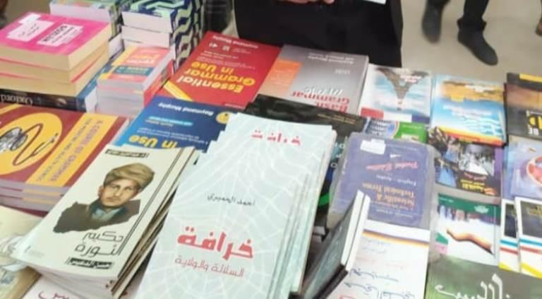 إصدارات جديدة لمركز نشوان للدراسات في معرض مأرب الأول للكتاب