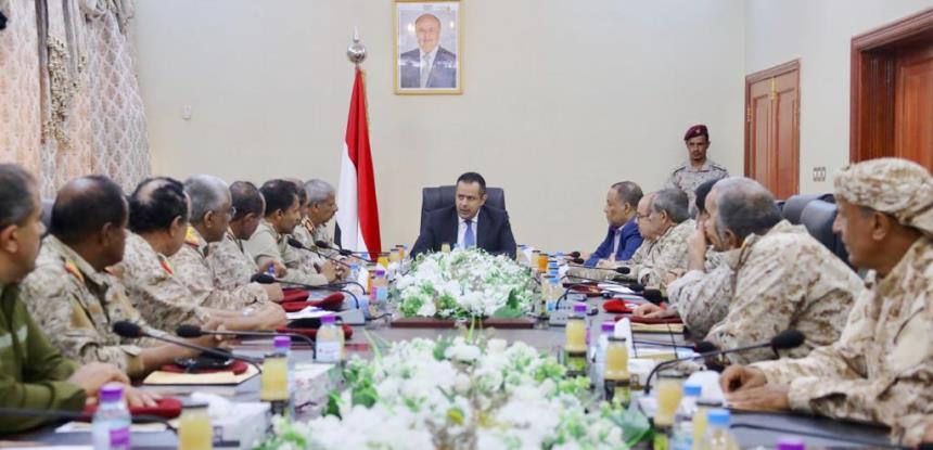 معين عبدالملك مع قيادة المنطقة العسكرية الرابعة