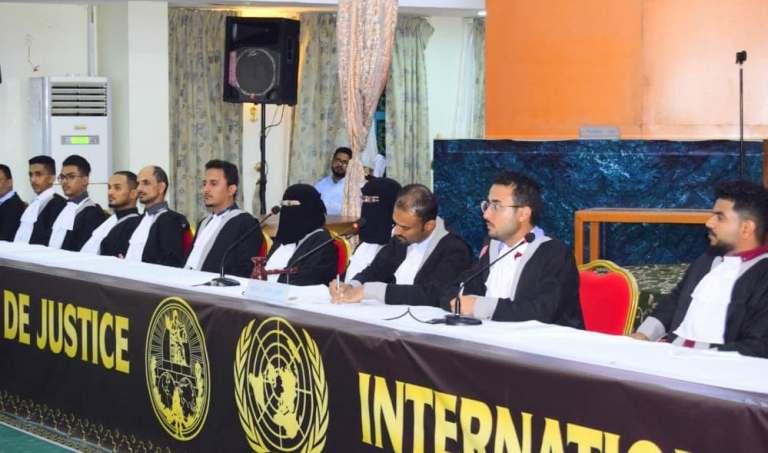 مؤتمر نموذج اليمن لمحاكمة الأمم المتحدة في حضرموت