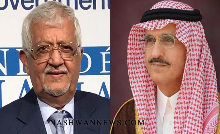 سفيرا اليمن والسعودية في بريطانيا يناقشان تنسيق المواقف الدبلوماسية