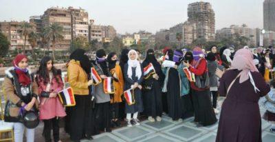فعالية يمنيات في اليوم العالمي للمرأة