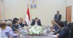 اجتماع المجلس الأعلى للطاقة في اليمن لمناقشة أزمة الكهرباء في عدن
