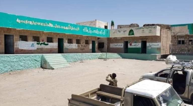 تعز: شهداء وجرحى جراء استهداف الحوثي مدرسة في الكدحة