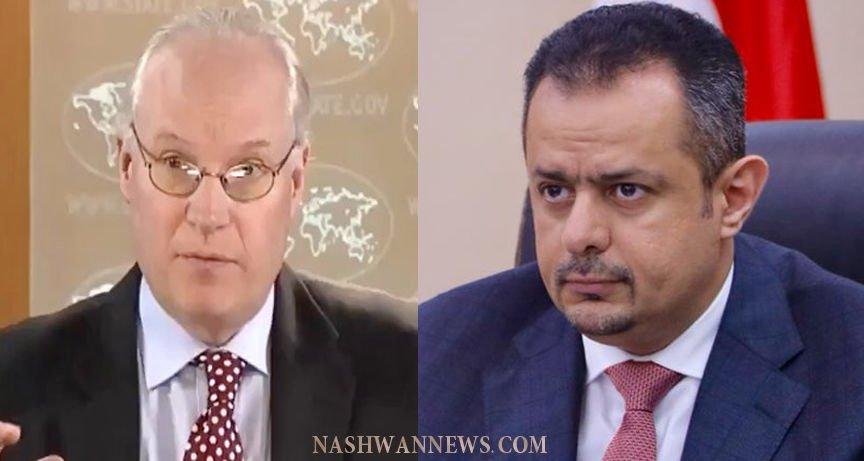 الحكومة اليمنية لمبعوث واشنطن: رسالة إلغاء التصنيف فهمها الحوثيون ضوءاً أخضر