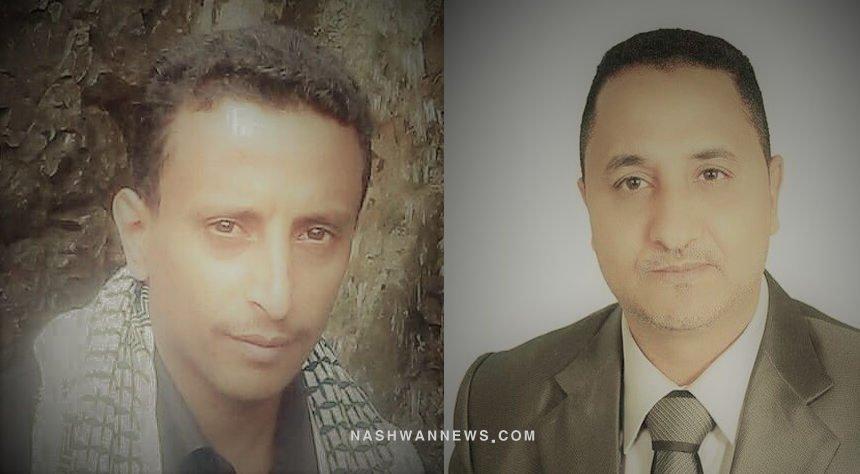 الصحافة اليمنية تفجع باستشهاد هشام البكيري ووفاة عبدالقوي العزاني