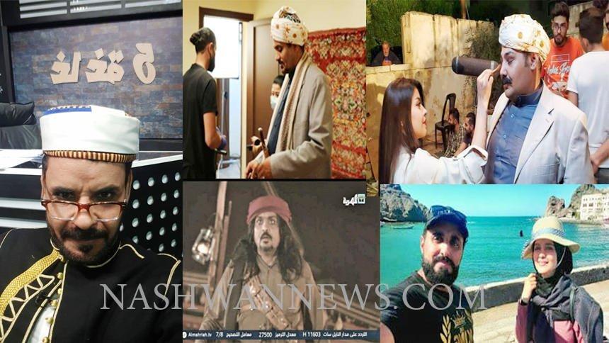 أبرز المسلسلات اليمنية في رمضان هذا العام – تقرير خاص
