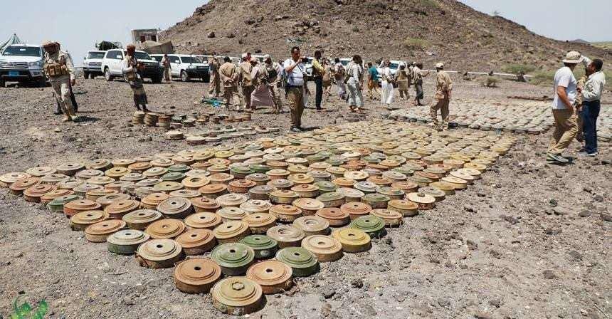 بالفيديو مشروع مسام: نزع أكثر من 230 ألف لغم في اليمن