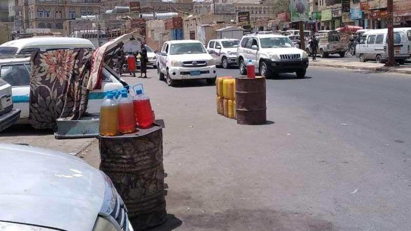 السوق السوداء للوقود في اليمن: أزمة مستفحلة وحوادث متكررة