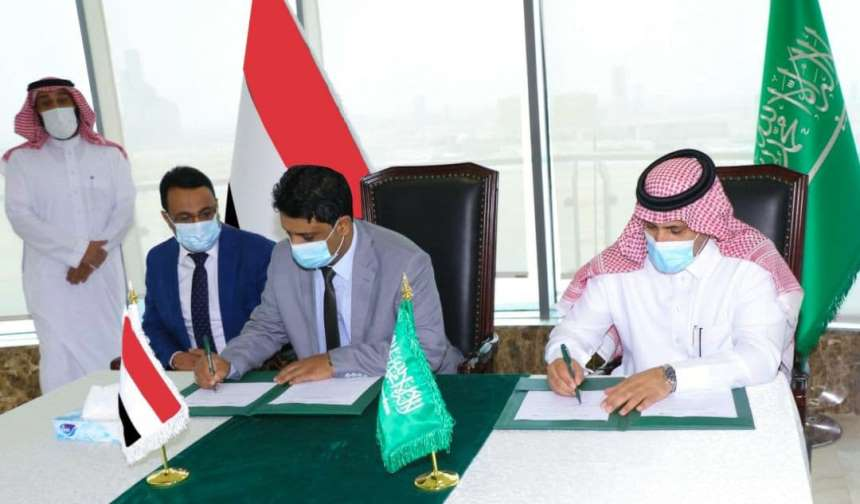 الرياض: توقيع اتفاقية توريد منحة المشتقات النفطية السعودية لكهرباء اليمن