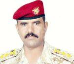 العميد أحمد محمد الأصبحي