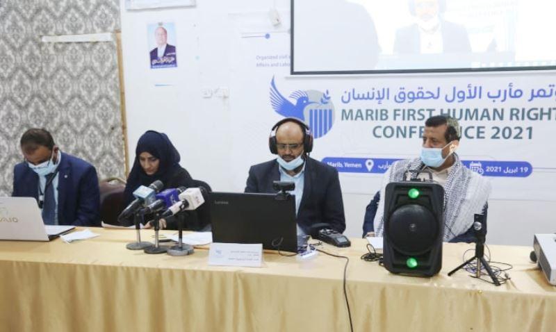 مؤتمر مأرب الأول: تصعيد الحوثي يستهدف ثلاثة ملايين مدني