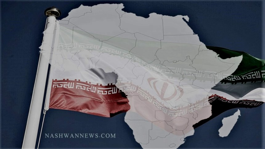 النفوذ الإيراني في أفريقيا: الأدوار والأهداف والتهديد – دراسة