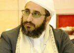 محمد بن موسى العامري