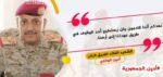 حملة في أربعينية استشهاد أمين الوائلي