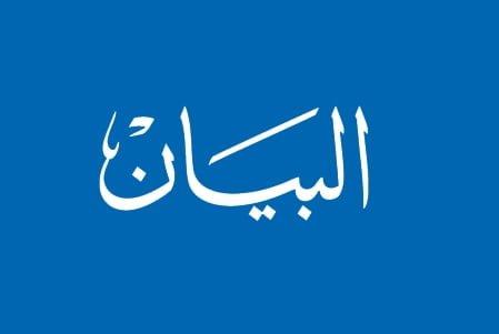 الحوثي عدو السلام