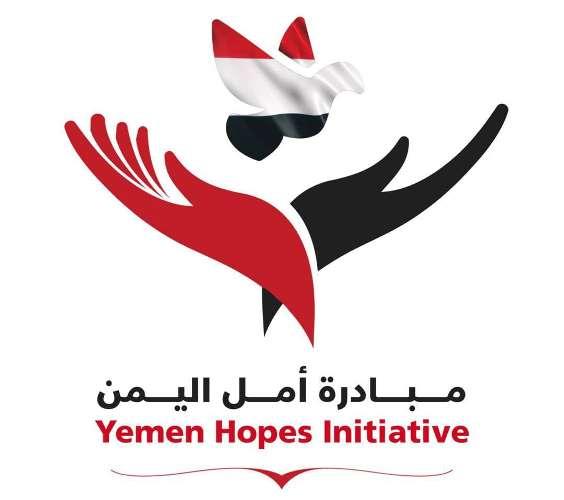 """ماليزيا: مبادرة """"أمل اليمن"""" تدشن إفطار 400 صائم"""