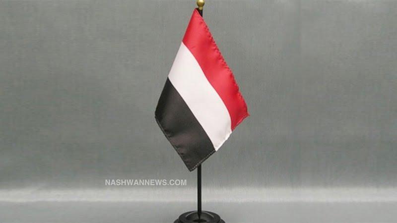 النشيد الوطنيي اليمني – النص كاملاً وفيديو