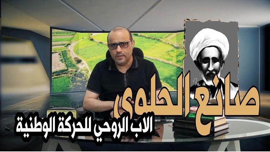 فيديو بالمسند.. صانع الحلوى محمد عبدالله المحلوي الأب الروحي للثورة