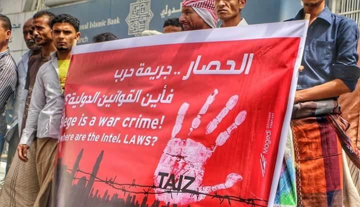 تقرير بالأرقام يكشف تفاصيل الوضع الإنساني في تعز: ما يفعله حصار الحوثي
