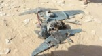 طائرة مسيرة بدون طيار تتبع الحوثيين