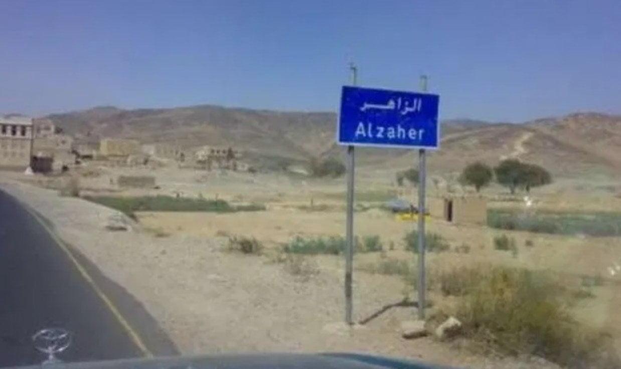 ياسر العواضي: الحوثيون مدحورون من البيضاء.. وجميح: هذا ما حدث