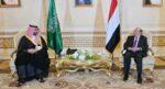 الرئيس هادي يستقبل الأمير خالد بن سلمان