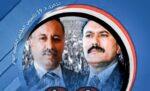 إحياء ذكرى تأسيس حزب المؤتمر الشعبي العام في اليمن