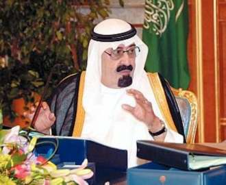 عبدالعزيز 1288466598.jpg