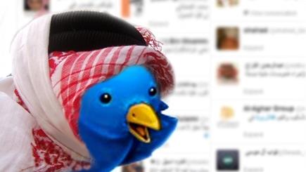 السعودية تتهم مغردين من ايران والعراق ولبنان والسودان واليمن بزعزعة أمن المملكة -